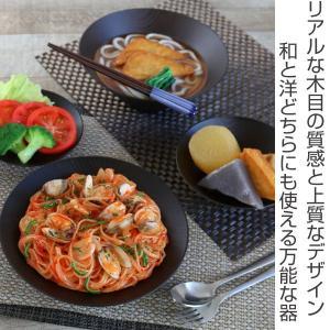 プレート 21cm ログ スタックプレート 洋食器 樹脂製 日本製 ( 電子レンジ対応 お皿 食洗機対応 食器 皿 平皿 木目 木製風 )|livingut|02