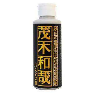 洗剤 茂木和哉 バスタブ用 水アカ洗剤 150ml ( 水垢洗剤 掃除 洗浄 水アカ 落とし )|livingut