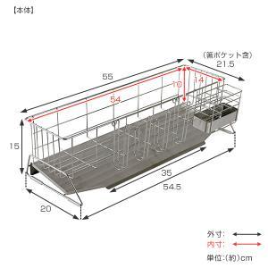 水切りラック シンクサイドスペース水切り 水が流れる 幅20cm ( 水切りカゴ 水切りかご 水切りバスケット ) livingut 03