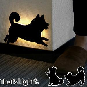フットライト ウォールライト 柴犬 That's Light!