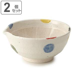 すり鉢 6号 20cm 片口 水玉 和食器 陶器 日本製 同柄2個セット ( 注ぎ口 食器 ボウル 器 鉢 小鉢 電子レンジ対応 食洗機対応 )|livingut