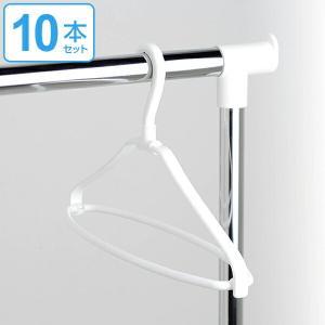 洗濯ハンガー PH 室内干し テトラハンガー 10本セット ( 洗濯 部屋干し ハンガー )|livingut