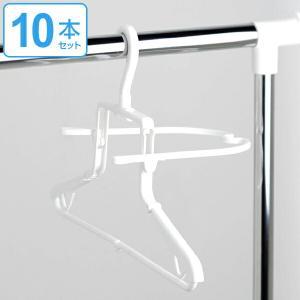 洗濯ハンガー PH 室内干し 折りたたみ式 ハイネック パーカー用 ハンガー 10本セット ( 洗濯 部屋干し ハンガー )|livingut