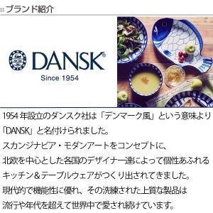 ダンスク DANSK バブルコンフェティ フルーツボウル 13cm 洋食器 ( 皿 食器 器 お皿 ガラス ボウル 鉢 おしゃれ )|livingut|04