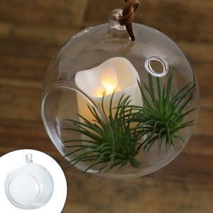 キャンドルホルダー ハンギンググラスボール ( キャンドル ホルダー ガラス )|livingut