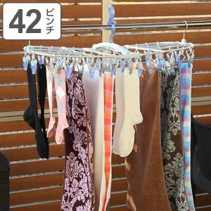 洗濯ハンガー 角ハンガー PORISH 華麗な乾きやすい角ハンガー 42ピンチ ( 洗濯 物干し ハンガー )|livingut