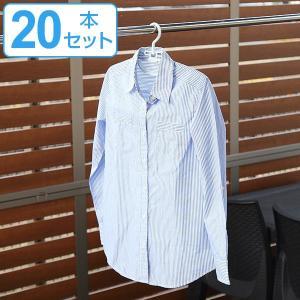 洗濯ハンガー PORISH 華麗な乾きやすい人体ハンガー 20本組 ( 洗濯 物干し ハンガー )|livingut