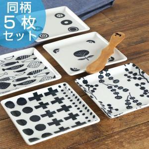 正角皿 13cm ブロックプリント 北欧 美濃焼 食器 小皿 磁器 同柄5枚セット ( 食洗機対応 器 電子レンジ対応 角皿 おしゃれ 和食器 皿 )|livingut