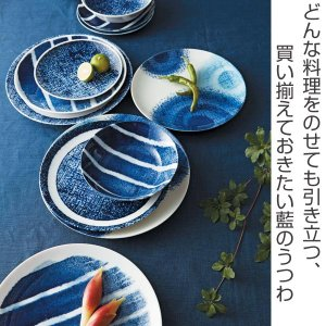 プレート 24cm 洋食器 AIZEN trama 磁器 日本製 ( 食器 皿 中皿 器 電子レンジ対応 食洗機対応 )|livingut|02