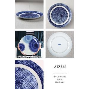 プレート 24cm 洋食器 AIZEN trama 磁器 日本製 ( 食器 皿 中皿 器 電子レンジ対応 食洗機対応 )|livingut|03