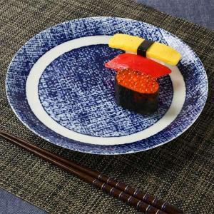 プレート 24cm 洋食器 AIZEN trama 磁器 日本製 ( 食器 皿 中皿 器 電子レンジ対応 食洗機対応 )|livingut|07