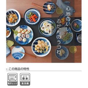 プレート 24cm 洋食器 AIZEN trama 磁器 日本製 ( 食器 皿 中皿 器 電子レンジ対応 食洗機対応 )|livingut|08