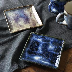 角皿 13cm 窯変シリーズ ソーサー 小皿 食器 磁器 日本製 ( 皿 プレート 磁器製 和食器 おしゃれ )|livingut