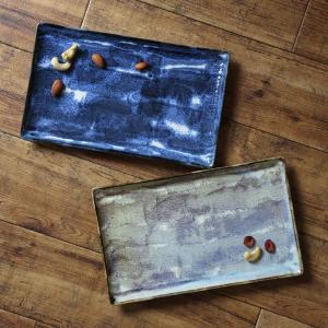 長角皿 26cm 窯変シリーズ ソーサー 中皿 食器 磁器 日本製 ( 皿 プレート 磁器製 和食器 おしゃれ )|livingut