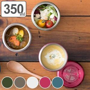 スープジャー midi フードジャー 350ml 保温 ( スープポット スープ 弁当箱 ) livingut