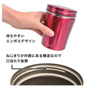 スープジャー midi フードジャー 350ml 保温 ( スープポット スープ 弁当箱 ) livingut 05