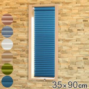 断熱スクリーン 小窓用断熱スクリーン 幅35×丈90cm 突っ張り棒付き ハニカムシェード ホワイト...