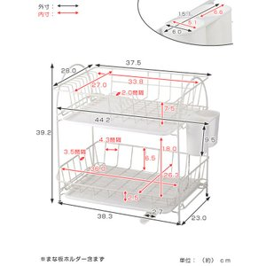 水切りラック 水切りバスケット 2段 ホワイト ブランス Blance ( 水切りカゴ 水切りバスケット ディッシュラック )|livingut|02