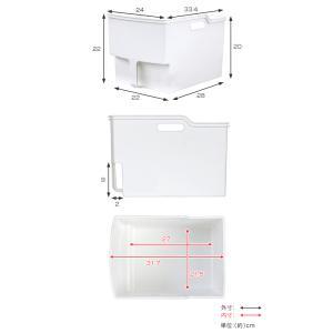 キッチン収納ケース 吊り戸棚ボックスワイド 幅24cm ( 収納ボックス 整理ケース 取っ手付き ) livingut 04