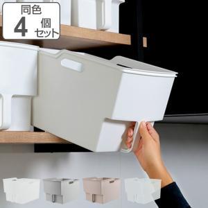 キッチン収納ケース 吊り戸棚ボックスワイド 幅24cm 4個セット ( 収納ボックス 整理ケース 取...