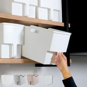 食品や消耗品の収納に便利な取っ手付きストッカーです。取っ手付きで高いところの出し入れもラクラク。後面...