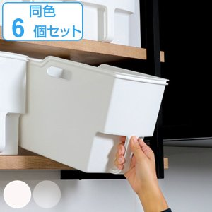 キッチン収納ケース 吊り戸棚ボックススリム 幅18.5cm 6個セット ( 収納ボックス 整理ケース...
