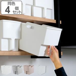 キッチン収納ケース 吊り戸棚ボックススリム 幅18.5cm 4個セット ( 収納ボックス 整理ケース...