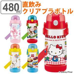 水筒 直飲み プラスチック ワンプッシュボトル 480ml 子供 キャラクター 軽量 ( キッズ 幼稚園 保育園 子供用水筒 )|livingut