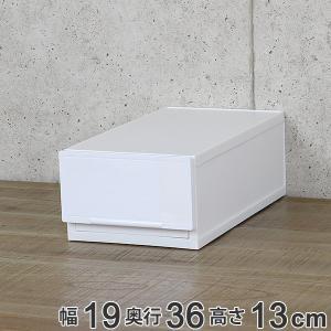 収納ケース 幅19×奥行36×高さ13cm コレクトケース Sスリム 1段 squ+ ( 収納 収納ボックス 引き出し )|livingut