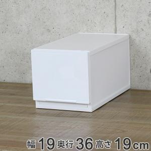 収納ケース 幅19×奥行36×高さ19cm コレクトケース Mスリム 1段 squ+ ( 収納 収納ボックス 引き出し )|livingut