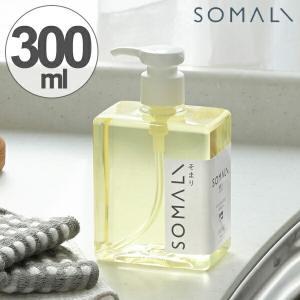 そまり SOMALI 台所用石けん 300ml 日本製 ( 食器洗剤 石鹸 液体石鹸 )|livingut
