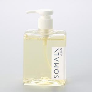 そまり SOMALI 台所用石けん 300ml 日本製 ( 食器洗剤 石鹸 液体石鹸 )|livingut|04