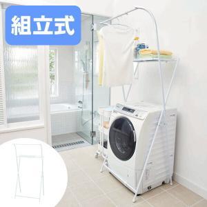 室内物干し PORISH かんたん組立て楽置きランドリーラック X型 ( ランドリー収納 洗濯物干し ハンガーバー )|livingut