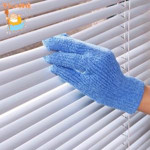 そうじの神様 おそうじ手袋 3つ指タイプ 日本製 ( 床 窓 拭き 掃除 清掃 クリーナー 雑巾 ぞうきん )|livingut