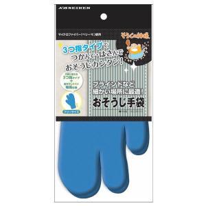 そうじの神様 おそうじ手袋 3つ指タイプ 日本製 ( 床 窓 拭き 掃除 清掃 クリーナー 雑巾 ぞうきん )|livingut|08