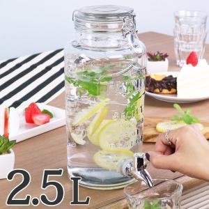 ドリンクサーバー 2.5L ガラス 蛇口付き ( 梅酒 果実酒 ウォーターサーバー ガラス瓶 ガラス...