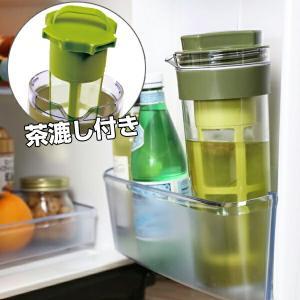 冷水筒 スリムジャグ 1.1L 茶漉し付き 横置き 縦置き 耐熱 茶漉しフィルター 冷茶 日本製 ( ピッチャー 茶こし 麦茶 冷水ポット 麦茶ポット )|livingut