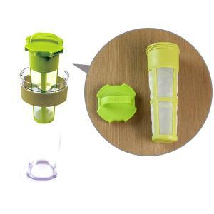 冷水筒 スリムジャグ 1.1L 茶漉し付き 横置き 縦置き 耐熱 茶漉しフィルター 冷茶 日本製 ( ピッチャー 茶こし 麦茶 冷水ポット 麦茶ポット )|livingut|04