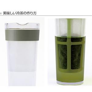 冷水筒 スリムジャグ 1.1L 茶漉し付き 横置き 縦置き 耐熱 茶漉しフィルター 冷茶 日本製 ( ピッチャー 茶こし 麦茶 冷水ポット 麦茶ポット )|livingut|05