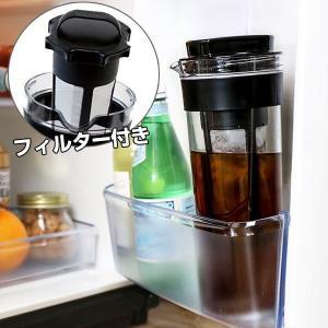 冷蔵庫ポケットにすっきりおさまるスリムサイズです。自宅で簡単・手軽に水出しコーヒーが作れます。水を注...