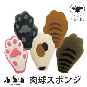 キッチンスポンジ Abeille (アベイユ) 肉球型キッチ...