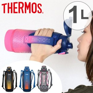 冷たさをキープする真空断熱構造のスポーツボトルです。ワンタッチオープンの直飲みタイプです。大きな氷が...