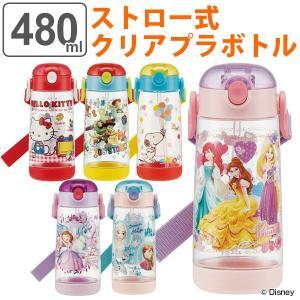 水筒 ストロー プラスチック ワンプッシュボトル 480ml 子供 キャラクター 軽量 ( プラスチック製 ストローボトル 幼稚園 保育園 キッズ )|livingut