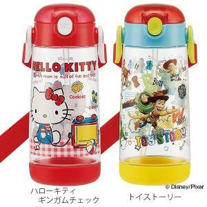 水筒 ストロー プラスチック ワンプッシュボトル 480ml 子供 キャラクター 軽量 ( プラスチック製 ストローボトル 幼稚園 保育園 キッズ )|livingut|02