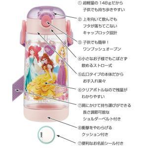 水筒 ストロー プラスチック ワンプッシュボトル 480ml 子供 キャラクター 軽量 ( プラスチック製 ストローボトル 幼稚園 保育園 キッズ )|livingut|05