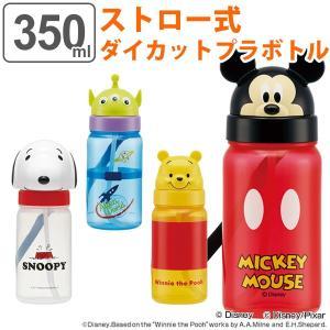 水筒 ストロー プラスチック ダイカットストロー式 ウォーターボトル 350ml キャラクター 子供 ( ストロー付き 幼稚園 保育園 キッズ )|livingut