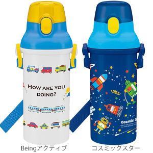 水筒 直飲み プラスチック ワンタッチボトル 480ml 子供 ノンキャラクター 軽量 ( 日本製 幼稚園 保育園 食洗機対応 キッズ )|livingut|02