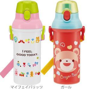 水筒 直飲み プラスチック ワンタッチボトル 480ml 子供 ノンキャラクター 軽量 ( 日本製 幼稚園 保育園 食洗機対応 キッズ )|livingut|04