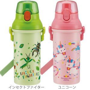 水筒 直飲み プラスチック ワンタッチボトル 480ml 子供 ノンキャラクター 軽量 ( 日本製 幼稚園 保育園 食洗機対応 キッズ )|livingut|05