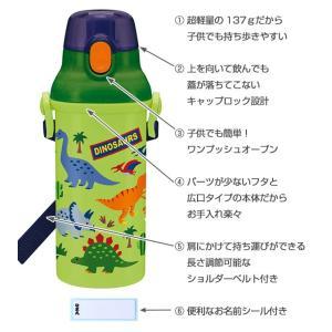 水筒 直飲み プラスチック ワンタッチボトル 480ml 子供 ノンキャラクター 軽量 ( 日本製 幼稚園 保育園 食洗機対応 キッズ )|livingut|06